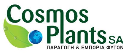 cosmosplants